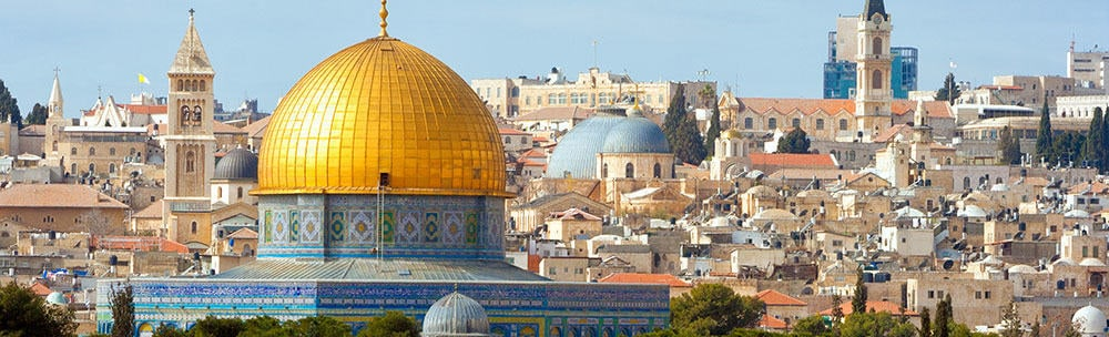 Court Reporting & Depositions in Israel